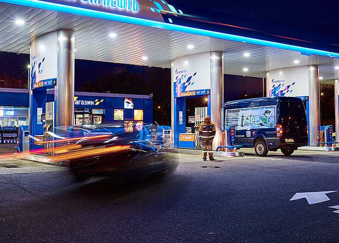 Скидки на газ до 10% для владельцев дисконтных карт